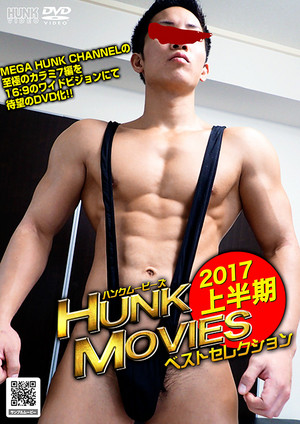 Hnk065_1